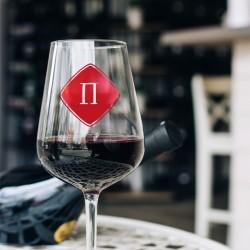 Γυάλινο Ποτήρι Κρασιού Προσωποποιημένο με Μονόγραμμα Ονόματος