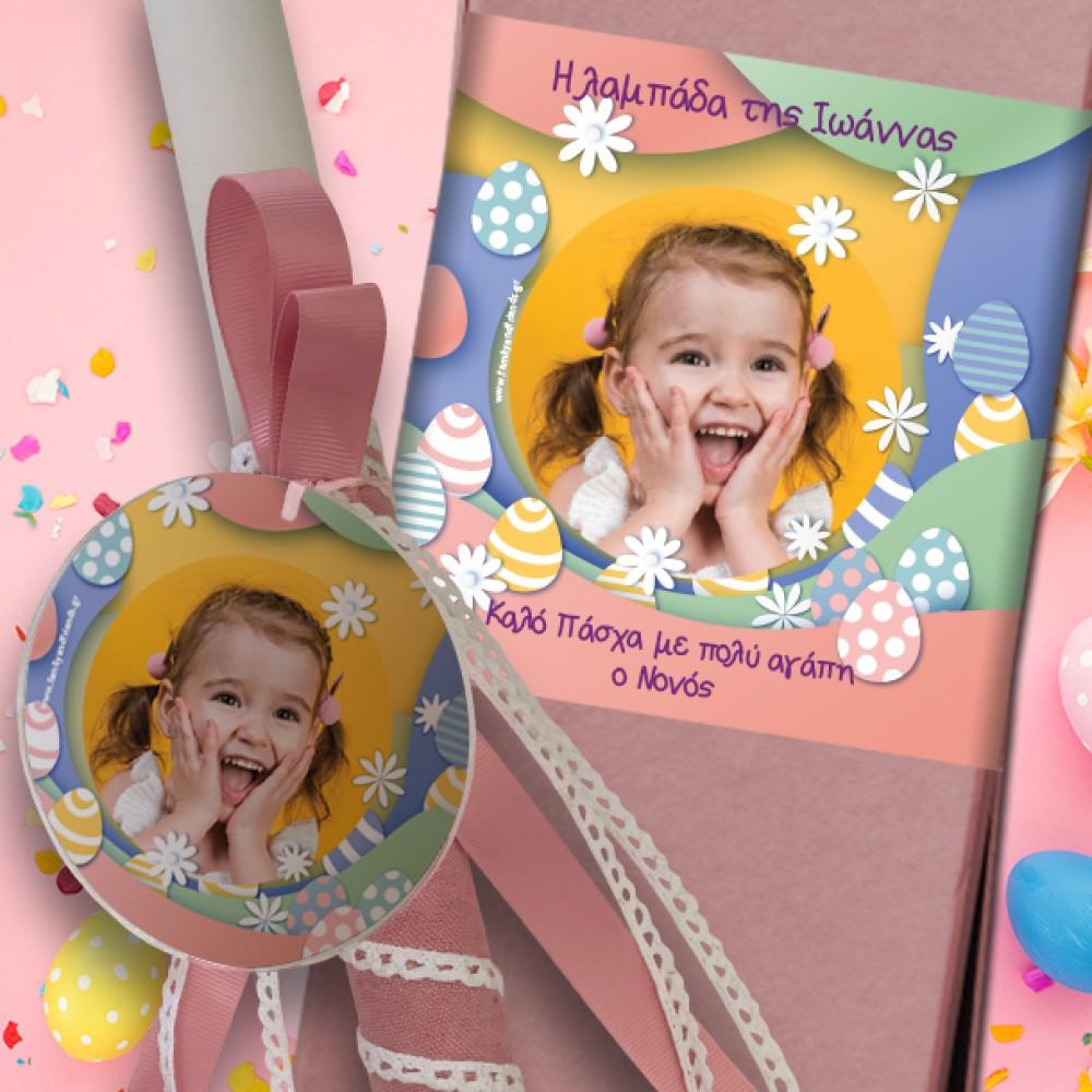 Κουτί με Χειροποίητη Λαμπάδα με Καρδιά με Φωτογραφία, Όνομα