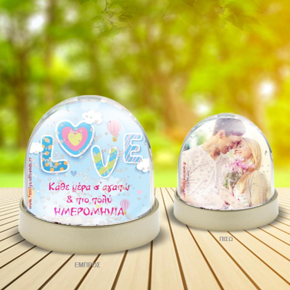 Love σε Χιονόμπαλα με Φωτογραφία, Ονόματα, Μήνυμα