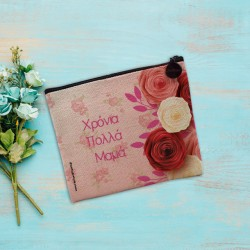 Πορτοφολάκι για Γυναίκες, Δώρο για Χρόνια Πολλά, με Όνομα