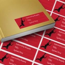 Αυτοκόλλητες Ετικέτες με Μπασκετμπολίστα για Βιβλία, Τετράδια