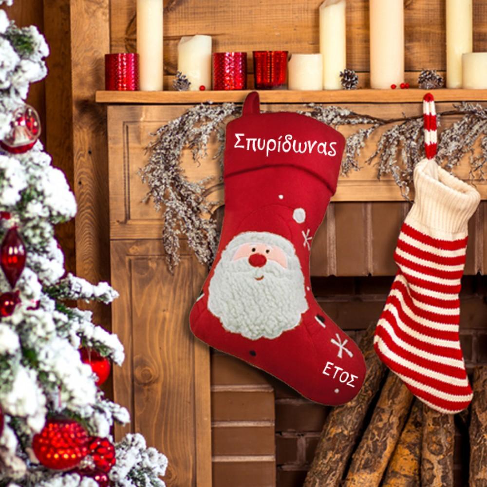 Με Χριστουγεννιάτικες Κάλτσες, Κορνίζα με Γκλίτερ, Ευχές
