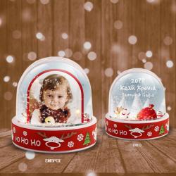 Χιονόμπαλα Διακοσμητικό Χριστουγεννιάτικο Δώρο με Φωτογραφία
