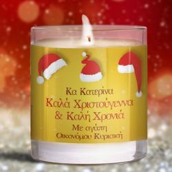 Κερί σε Ποτήρι με Σκούφους για τις Γιορτές, με Ευχές, Όνομα
