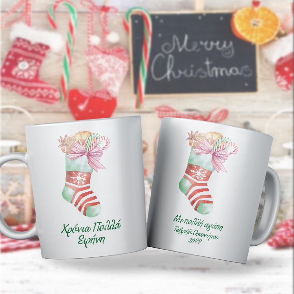 Βαζάκι Γιορτινό με καραμέλες, Αη Βασίλης με Ευχές, Ονόματα