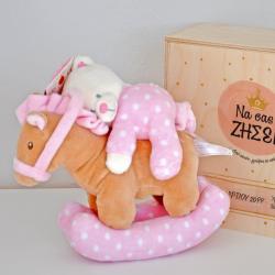 Ξύλινο Κουτί με Μουσικό Αλογάκι, με Ευχές, Στοιχεία Μωρού