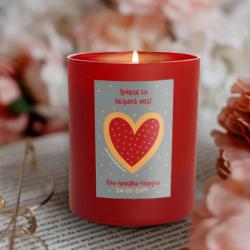 Κερί σε Ποτήρι με Καρδιά, Δώρο με δικό σας Μήνυμα και Ονόματα