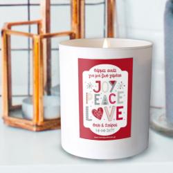 Κερί σε Λευκό Ποτήρι με Μήνυμα και Ευχές για Γιορτές