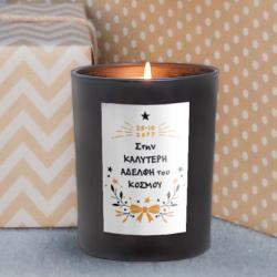 Κερί με Μήνυμα σε Ποτήρι, Δώρο για Γιορτές ή Γενέθλια