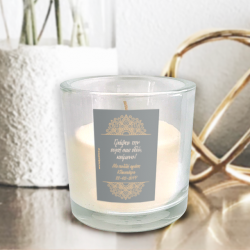 Δώρο Κερί με Μήνυμα, Ευχές σε Ποτήρι, για Γιορτές ή Γενέθλια