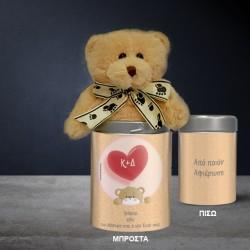 Προσωποποιημένο Αρχικά και Μήνυμα, Μεταλλικό Κουτί με Αρκουδάκι