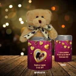 Φωτογραφία και Μήνυμα σε Μεταλλικό Κουτί με Αρκουδάκι