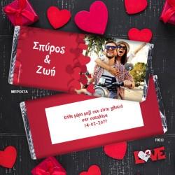 Familyandfriends.gr-photo-prosopopoihmeni-sokolata-dwro-gia-valentines-erotevmenous-epeteious---PhotoKardoules---THUMB-250x250
