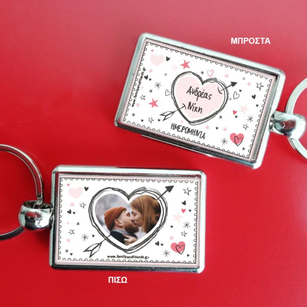 Familyandfriends.gr-Photo-Prosopopoihmeno-mprelok-metalliko-2-OPSEON-dwro-gia-erotevmenous-epeteious-valentines---HeartDoodle-THUMB