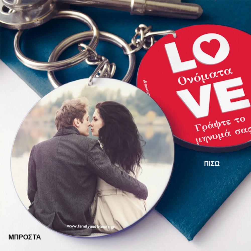 Familyandfriends.gr-Photo-Prosopopoihmeno-brelok-xylino-stroggylo-dwro-gia-dwro-gia-erotevmenous-epeteious-valentines---Love-THUMB
