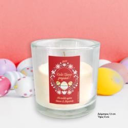 Κερί 12 cm X 9 cm Δώρο με Μήνυμα, Ευχές για Πάσχα, Γιορτή, Γενέθλια