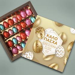 Για Πάσχα Κουτί με Σοκολατένια Αυγουλάκια, με Ευχές, Όνομα