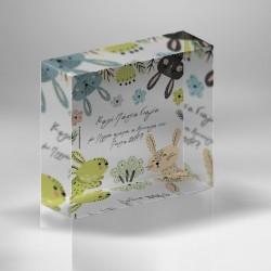 Plexiglass Διακοσμητικό με σκίτσα, Δώρο Προσωποποιημένο με Ευχές