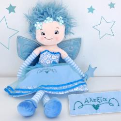 Κούκλα Νεράιδα Cubbies, δώρο με Κεντημένο Όνομα