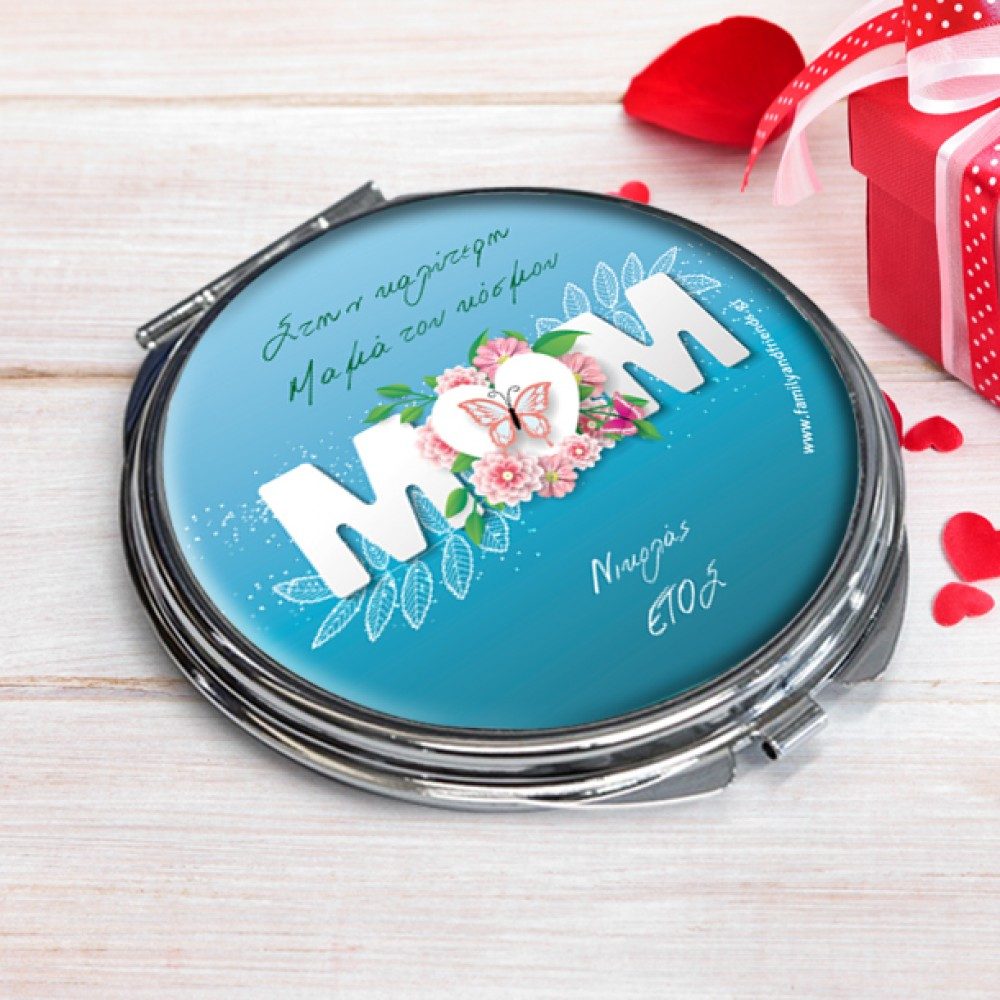 Καλό Πάσχα με Ονόματα σε Κούπα enamel Μεταλλική