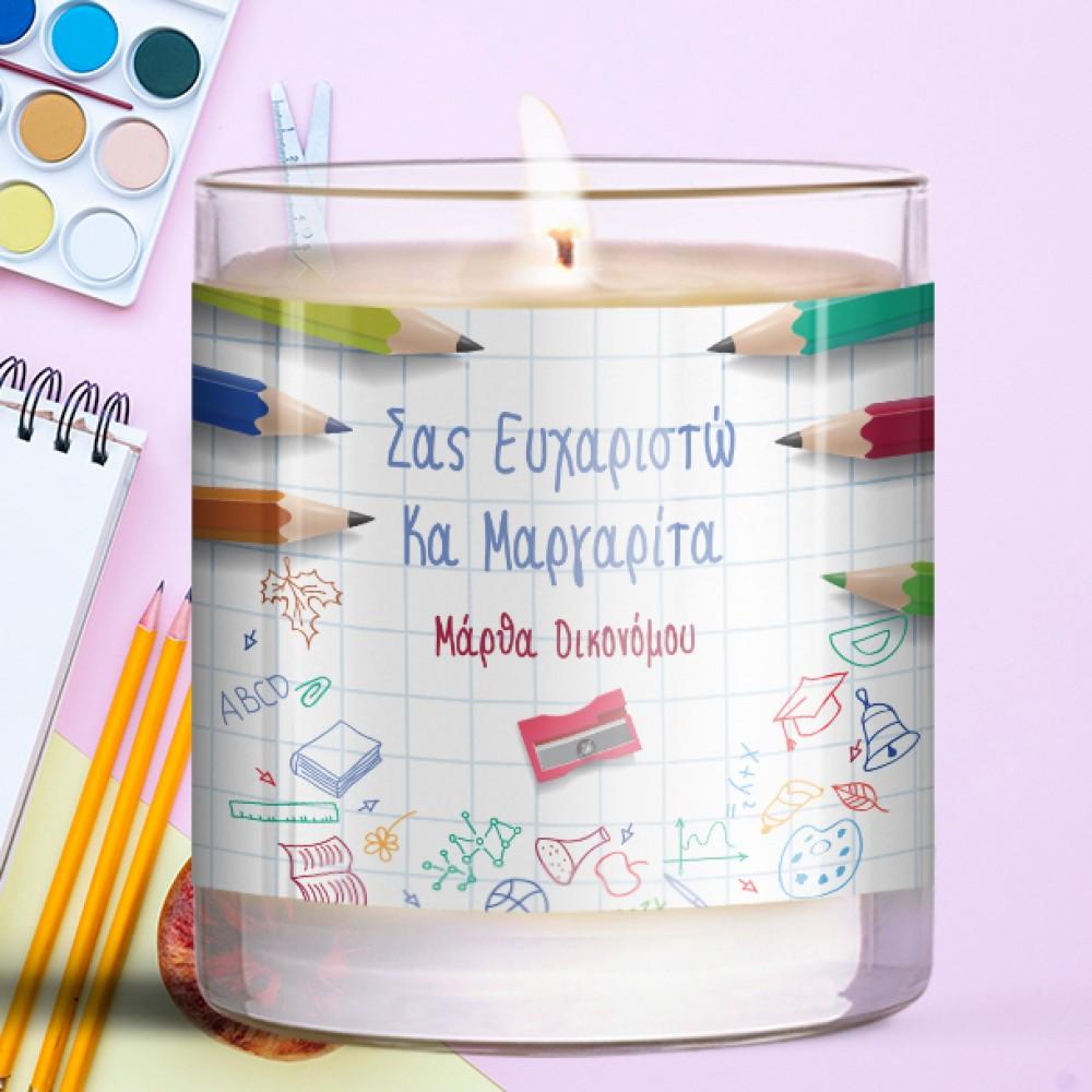 Familyandfriends.gr-Photo-Prosopopoihmeno-keri-se-pothri-dwro-gia-DASKALOUS-Pencils-THUMB