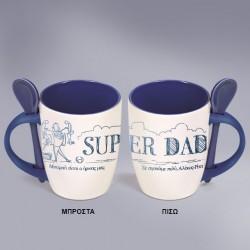 Familyandfriends.gr-Photo-Prosopopoihmeni-Koupa-Me-Koutaliki-mavrh-dwro-gia-patera-pappou-antra---super-dad-THUMB-250x250