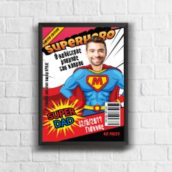 Κάδρο με Φωτογραφία Super Hero, με Μήνυμα, Όνομα