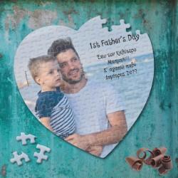 Παζλ για Γιορτή Πατέρα, Χρόνια Πολλά με Μήνυμα, φωτογραφία