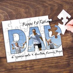 Familyandfriends.gr-Photo-Prosopopoihmeno-doro-puzzle-gia-mpampa-1stfathersday-photolettersTHUMB-250x250