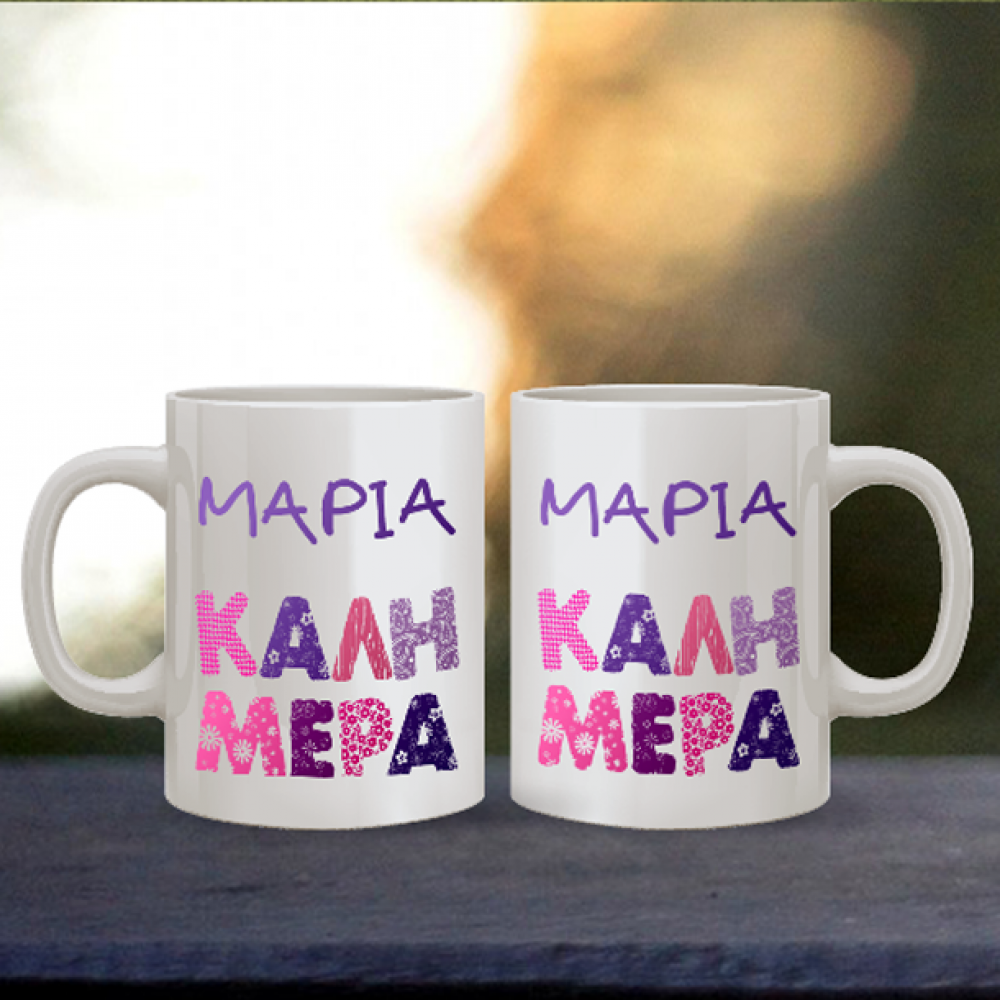 FamilyAndFriends.gr-PHOTO-KOUPA-ME-EKTYPOSI-KALHMERA-ME-ONOMA-XRVMATISTH-TEMPLATE4