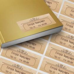 Ετικέτες αυτοκόλλητες με Μοτίβο για Βιβλία με Όνομα