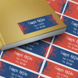 Ετικέτες με δύο χρώματα για Βιβλία, Τετράδια με Όνομα, Επίθετο