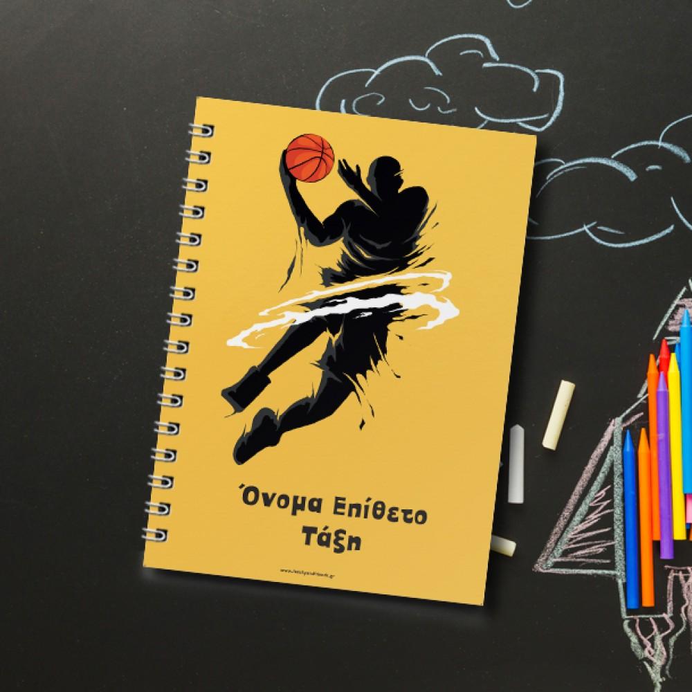 Familyandfriends.gr-Photo-Prosopopoihmeno-Tetradio-Spiral-dwro-gia-agori-basketball-flame-player.thumb_