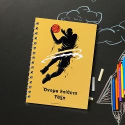 Familyandfriends.gr-Photo-Prosopopoihmeno-Tetradio-Spiral-dwro-gia-agori-basketball-flame-player.thumb_-250x250