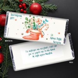 Σοκολάτα με Μπότα για τις Γιορτές με Ευχές, Ονόματα