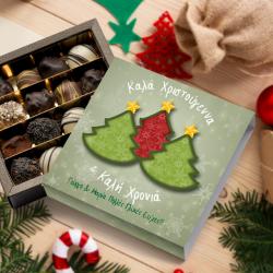 Χριστουγεννιάτικο Κουτί Σοκολατάκια με Ονόματα και Ευχές