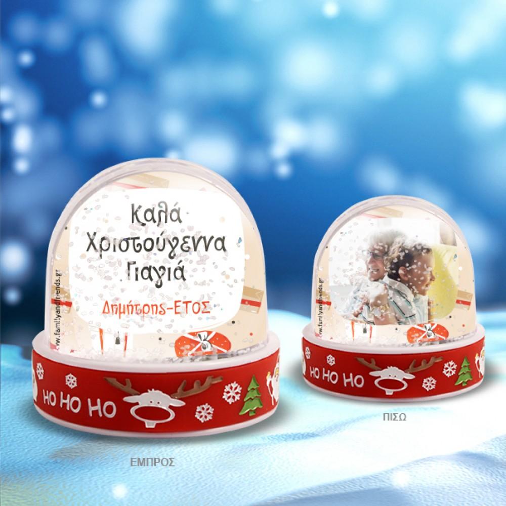 Χιονόμπαλα με σκίτσα Κουτιά, με Ευχές, Φωτογραφία