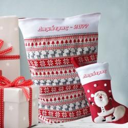 Σάκος για Δώρα με γιορτινό σχέδιο, Όνομα, Έτος