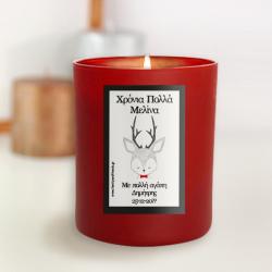 Σε Κόκκινο Ποτήρι Κερί Αρωματικό, με Ονόματα, Ευχές