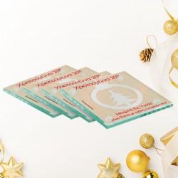 Σουβέρ για Χριστούγεννα με Ευχές, Ημερομηνία, Σετ 4τμχ