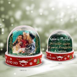 Familyandfriends.gr-Photo-Prosopopoihmeni-me-fwtografia-dwro-xionompala-Xristougennwn-gia-filous-oikogeneia-me-photo-onomata_THUMB-250x250