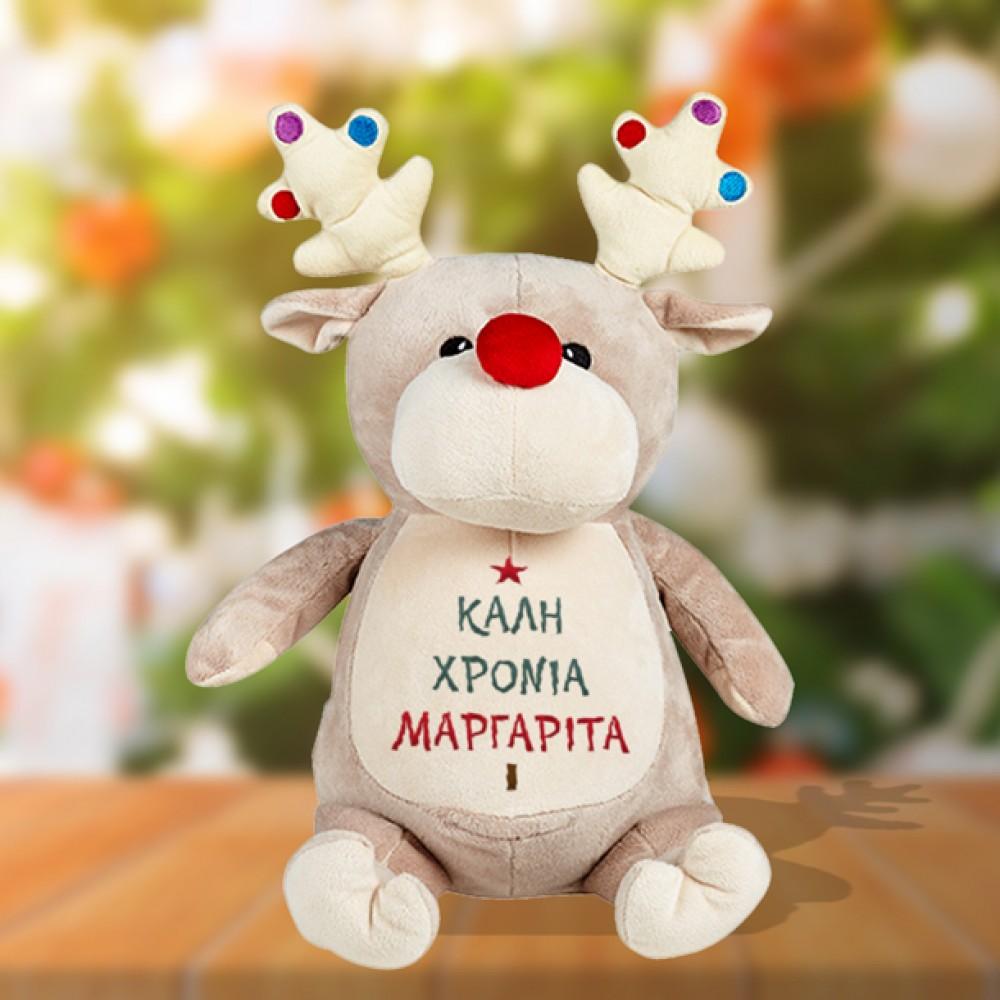 Familyandfriends.gr-Photo-Prosopopoihmeni-doro-gia-koritsi-loutrino-elafaki-me-kenthma-xristougenna---argarita-thumb