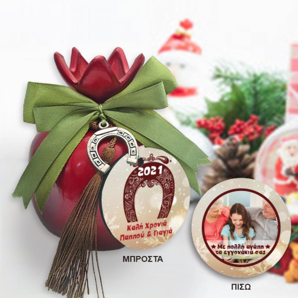 Κούπα Merry Christmas με Ευχές, Ονόματα, Αφιέρωση