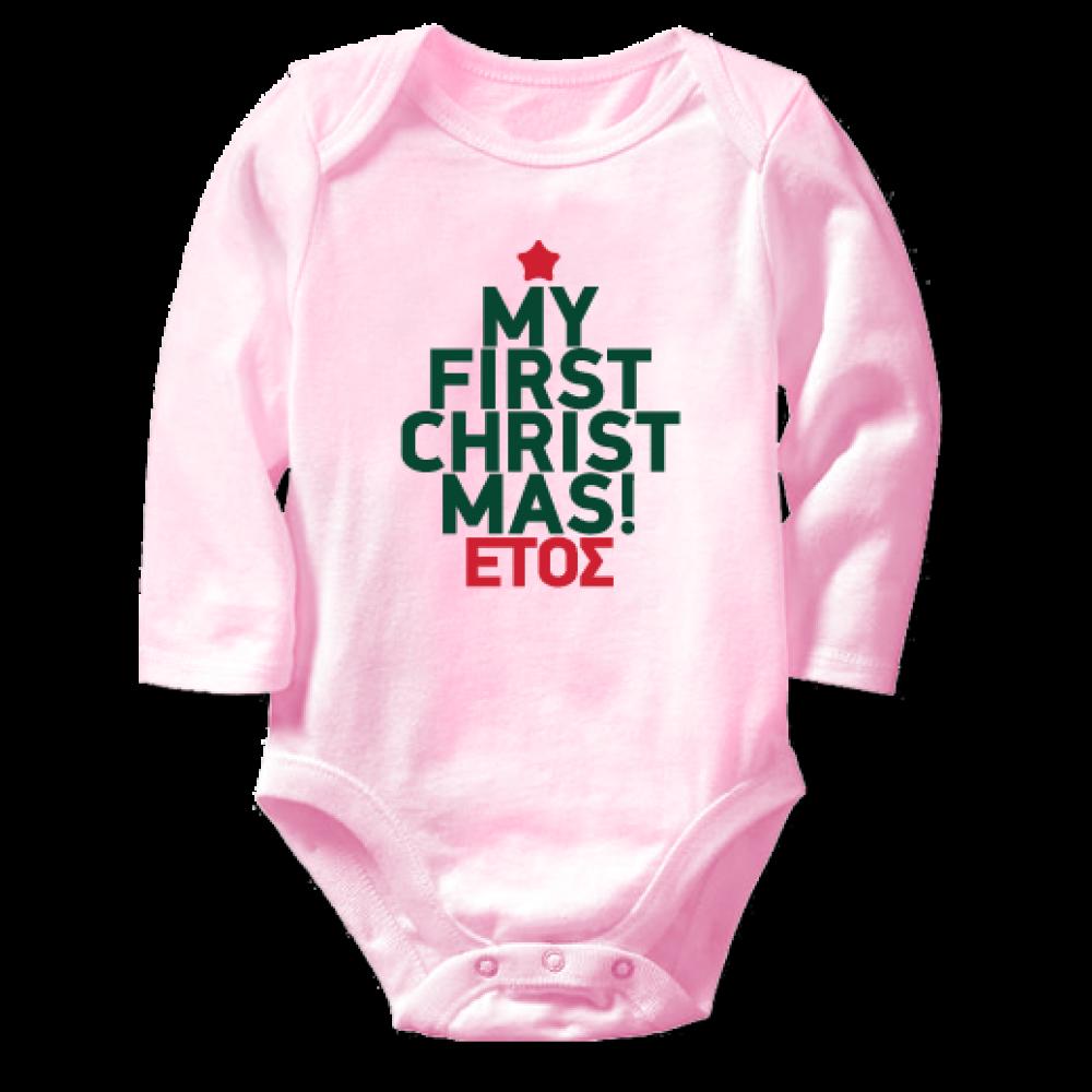Το φλουρί, Κόκκινη Σαλιάρα Γιορτινή για Μωρά με Όνομα
