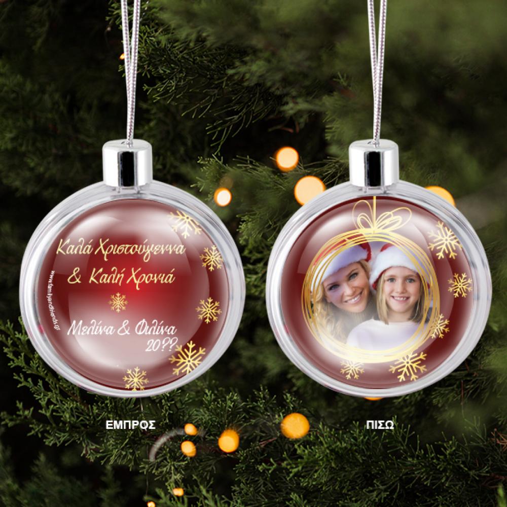 Ρολόι με Δένδρο Γιορτινό Δώρο με Ευχές, Ημερομηνία