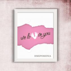 prwtotupo-prosopopoihmeno-dwro-gia-neogennhto-koritsaki-we-love-you-me-hmeromhnia-familyandfriends.gr-2-250x250