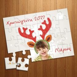 Familyandfriends.gr-Photo-Prosopopoihmeno-puzzle-dwro-gia-xristougenna-paidia---Tarandos-THUMB-250x250