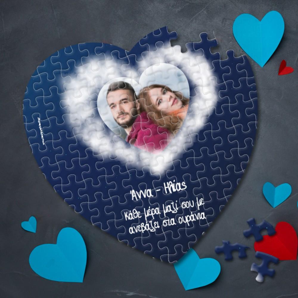 Familyandfriends.gr-Photo-Prosopopoihmeno-puzzle-kardia-dwro-gia-erotevmenous-valentines---Synnefo-THUMB