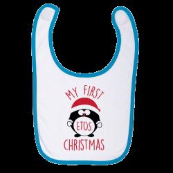 """Γιορτινή Σαλιάρα για Μωρά, """"Τα Πρώτα μου Χριστούγεννα"""""""