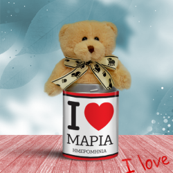 Προσωποποιημένο Αρκουδάκι I Love